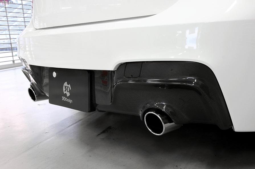 Rear Diffuser for 2 Tip 3D Design Exhaust - Construction: Carbon - 3108-22011