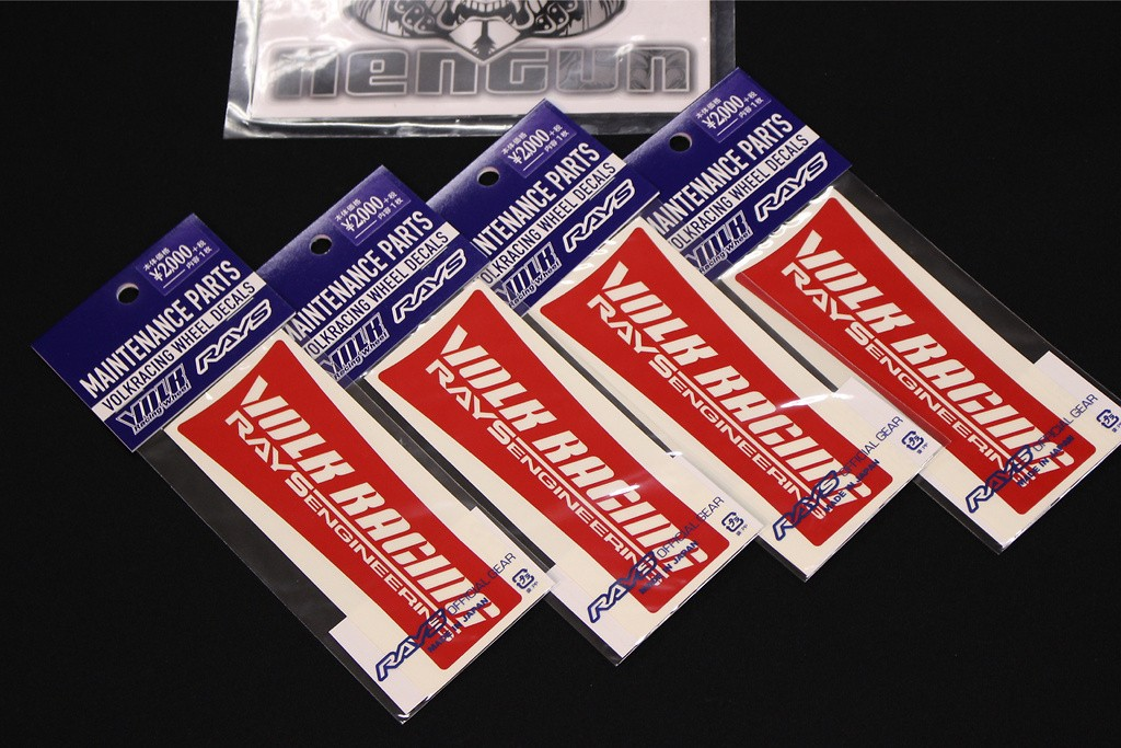 """Volk Racing & Rays Engineering Spoke Sticker for 19"""" - Colour: Red - Quantity: 4 - No.10 RD 19"""" - Set of 4"""