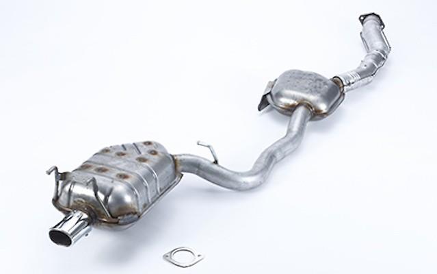 Muffler Assembly - OEM Part Number: B0100-05U13 - B0100-RHR20