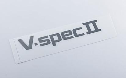 EMBLEM (VSpec II) - OEM Part Number: 84896-05U61 - 84896-RHR20