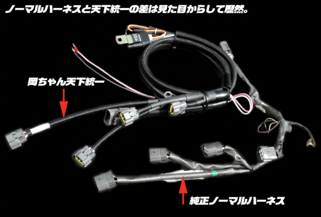 Yashio Factory - Okachan Tenka Ignition Harness SR20