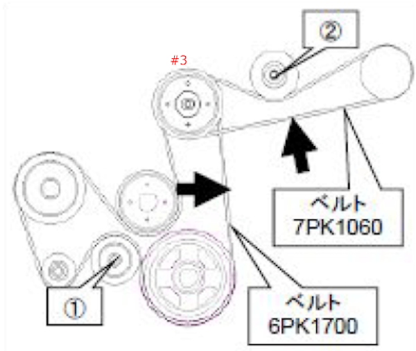 #2 - Tensioner Pulley - for GTS7040 - G13550-N53010-00