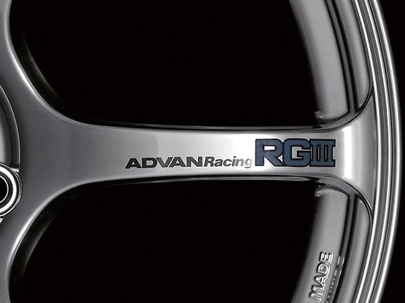 ADVAN Racing RGIII Spoke Sticker - Colour: Blue - Quantity: 2 - Wheel: Racing Hyper Black / Racing Gold Metallic - V1172