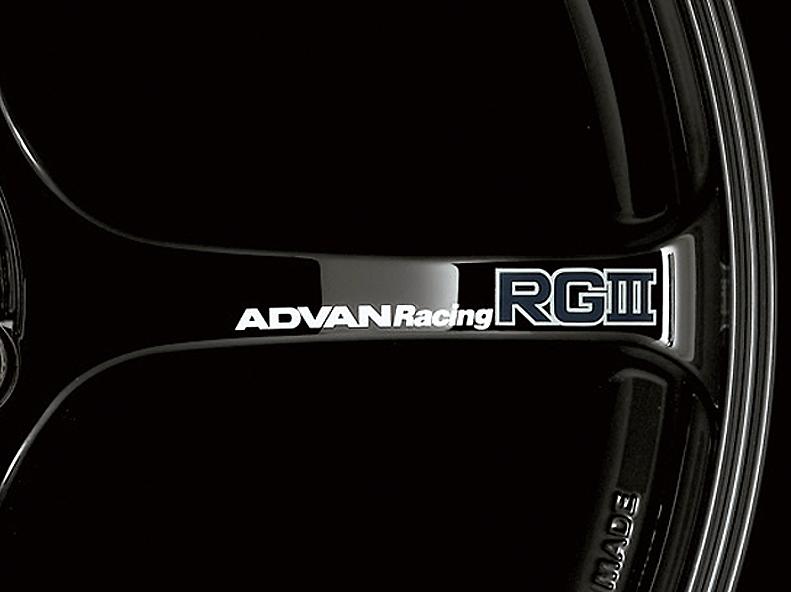 ADVAN Racing RGIII Spoke Sticker - Colour: White - Quantity: 2 - Wheel: Racing Gloss Black - V1173