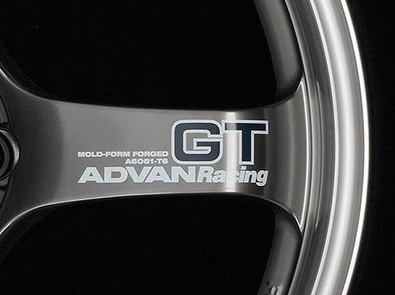 ADVAN RACING GT Spoke Sticker - Colour: Silver - Quantity: 2 - Wheel: Machining & Racing Metal Black - V1401