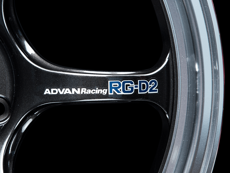 ADVAN Racing RG-D2 Spoke Sticker - Colour: Silver - Quantity: 2 - Wheel: Machining & Racing Hyper Black / Semi Gloss Black / Machining & Black Gun Metallic - V2498