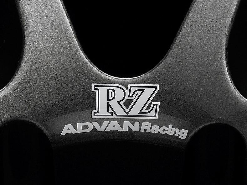 ADVAN Racing RZ dedicated sticker between nut holes - Colour: White - Quantity: 2 - Wheel: Dark Gun metallic - Z9154