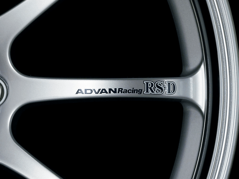 ADVAN Racing RS-D Spoke Sticker - Colour: Dark Blue - Quantity: 2 - Wheel: Machining & Silver / Bright Chrome - Z9339