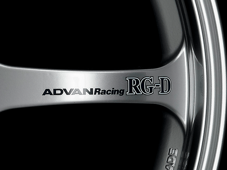 ADVAN Racing RG-D Spoke Sticker - Colour: Dark Blue - Quantity: 2 - Wheel: Racing Hyper Silver / Gold - Z9857