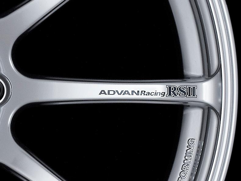 ADVAN RS II Spoke Sticker - Colour: Dark Blue - Quantity: 2 - Wheel: Racing Hyper Silver / Racing Hyper Black - V0620