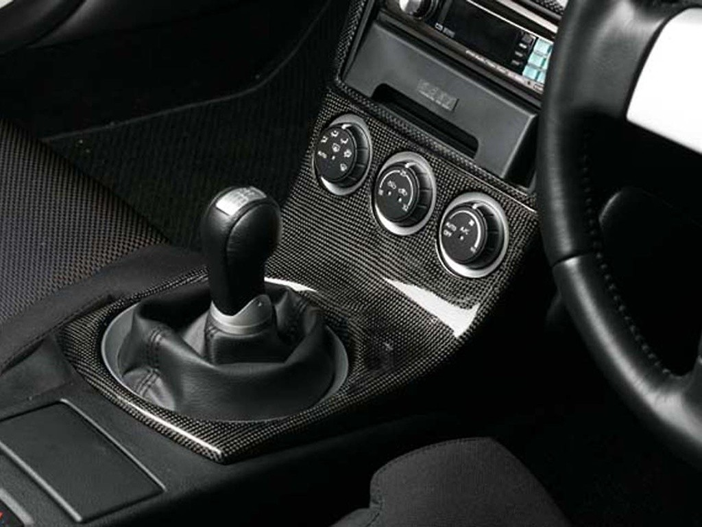 RSW - Fairlady 350Z Carbon Interior