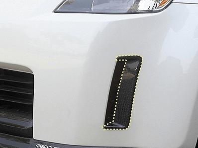 Front Bumper Reflector Cowl for Normal Bumper - Construction: Carbon - 000964C