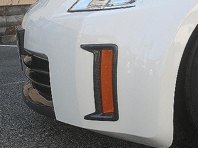 Front Bumper Reflector Cowl for Normal Bumper - Construction: Carbon - 000967C