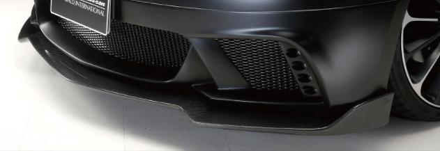 Front Flipper - For Black Bison Only - Construction: Carbon - Colour: Carbon - V36-FFC