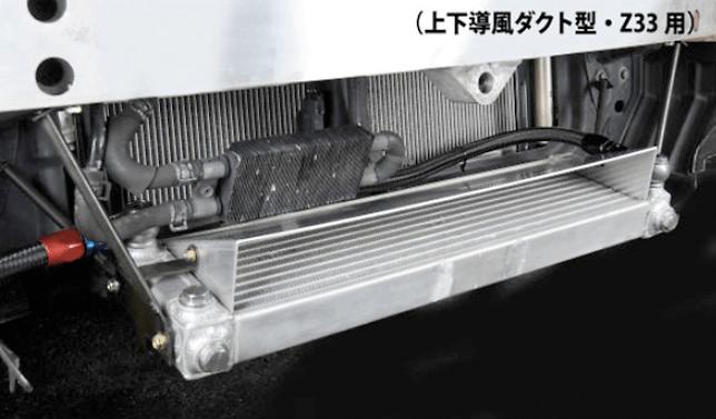 Position: Under Radiator - HPOCE-Z33V