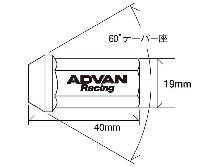 Colour: Black - Thread: M14X1.50P - Length: 40mm - Quantity: 4 - Taper: 60 degrees - V3047
