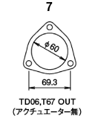 TD06(H)/T67 (8,10,12 cm) - Without Actuator - Outlet - Metal - 11900140