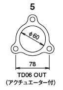 TD06SH (16cm) - Without Actuator - Outlet - Metal - 11900141