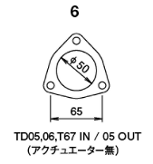 TD05(H) - Without Actuator - Outlet - Metal - 11900130