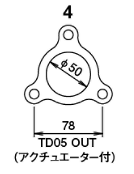 TD05(H) - With Actuator - Outlet - Metal - 11900132