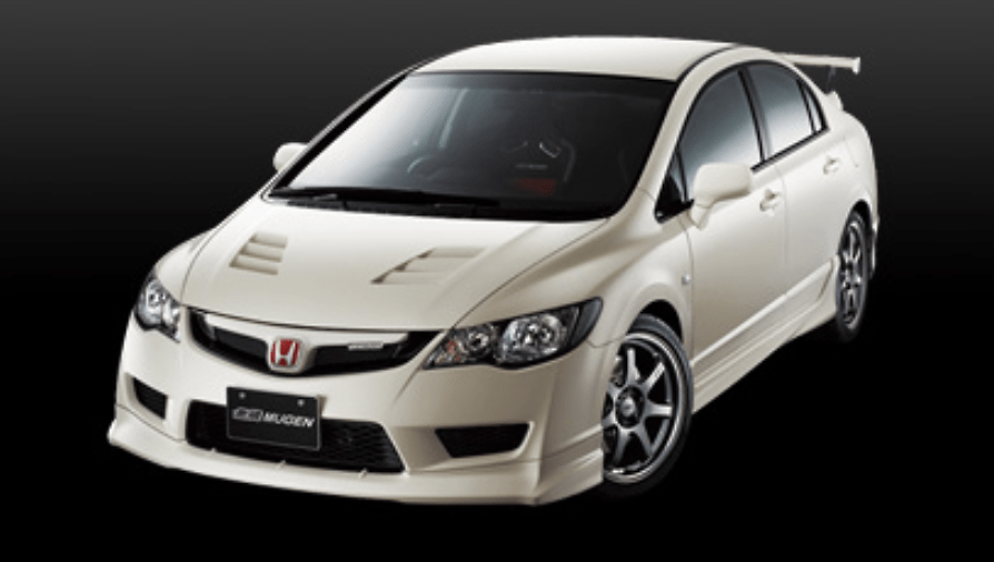 Mugen - Civic Type R Front Under Spoiler