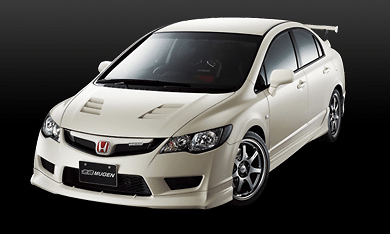 Civic Type R   FD2   Material: PPE   Colour: Champagne White   71110 ...