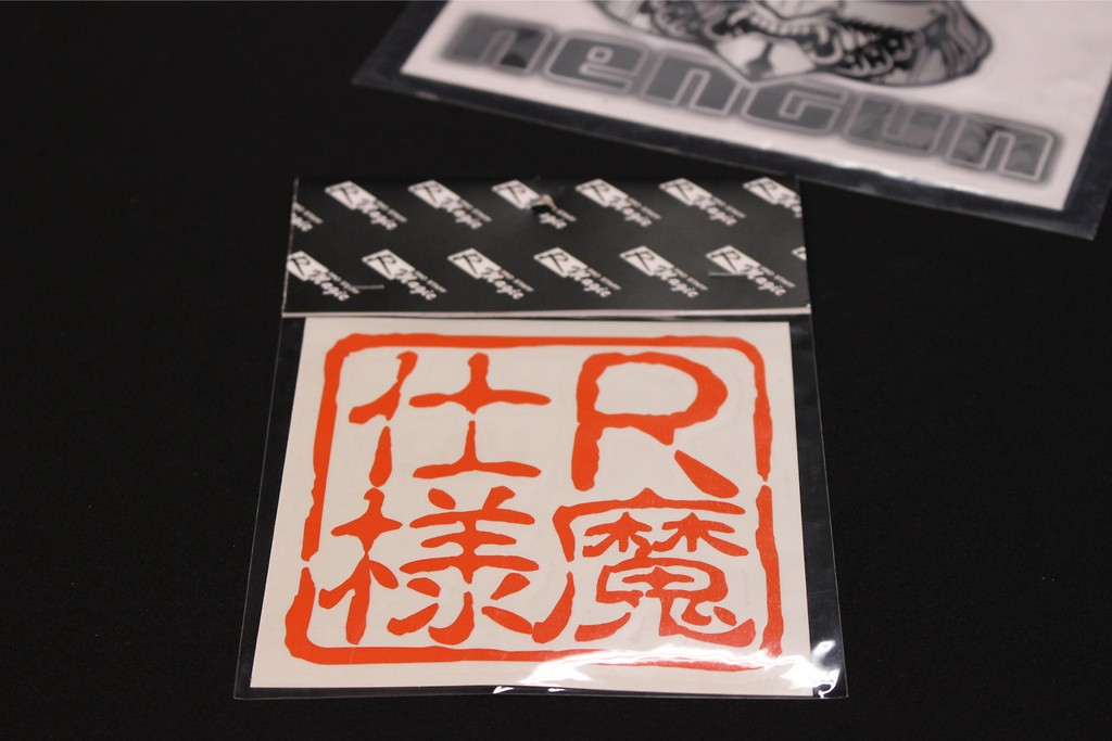 R Magic - Specification Sticker