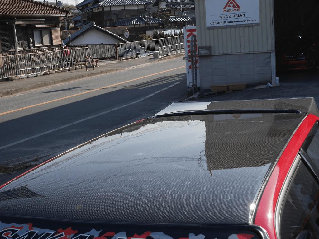 Material: Carbon - ASLCR-EF9