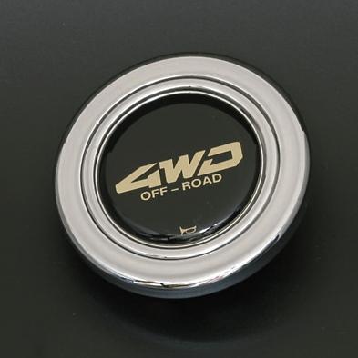Colour: Silver - Design: 4WD - HS17
