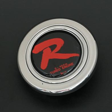 Colour: Silver - Design: R - HS26