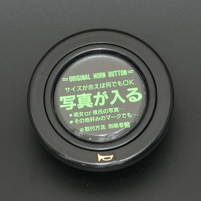Colour: Black - Design: Original - HB11