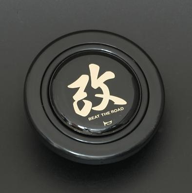 Colour: Black - Design: Reform - HB14