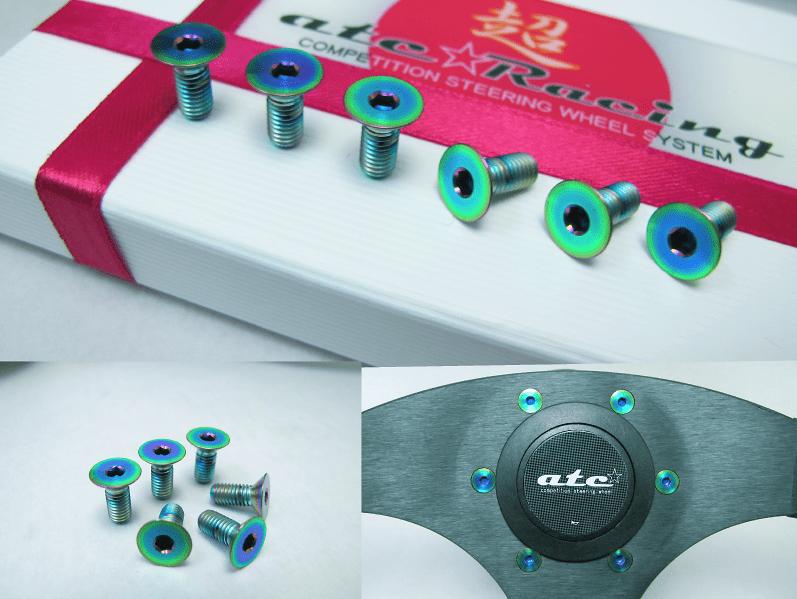 Type: M5x12 - Material: Titanium - Color: Aurora - TITANM5X12-AURORA