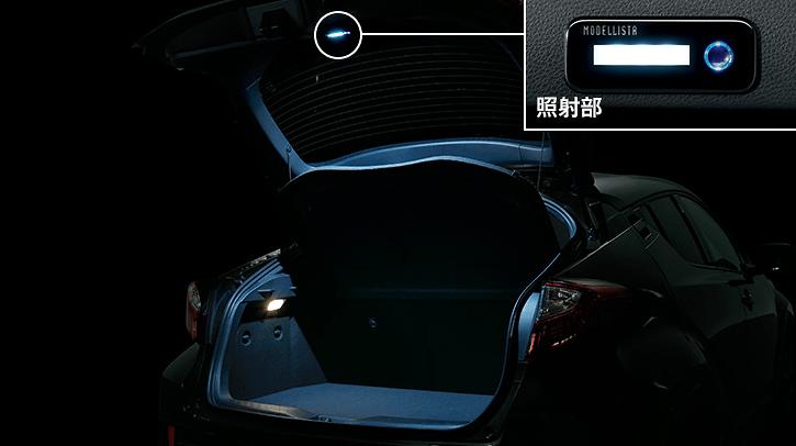 Luggage LED - Construction: LED - Colour: - - D2815-53840
