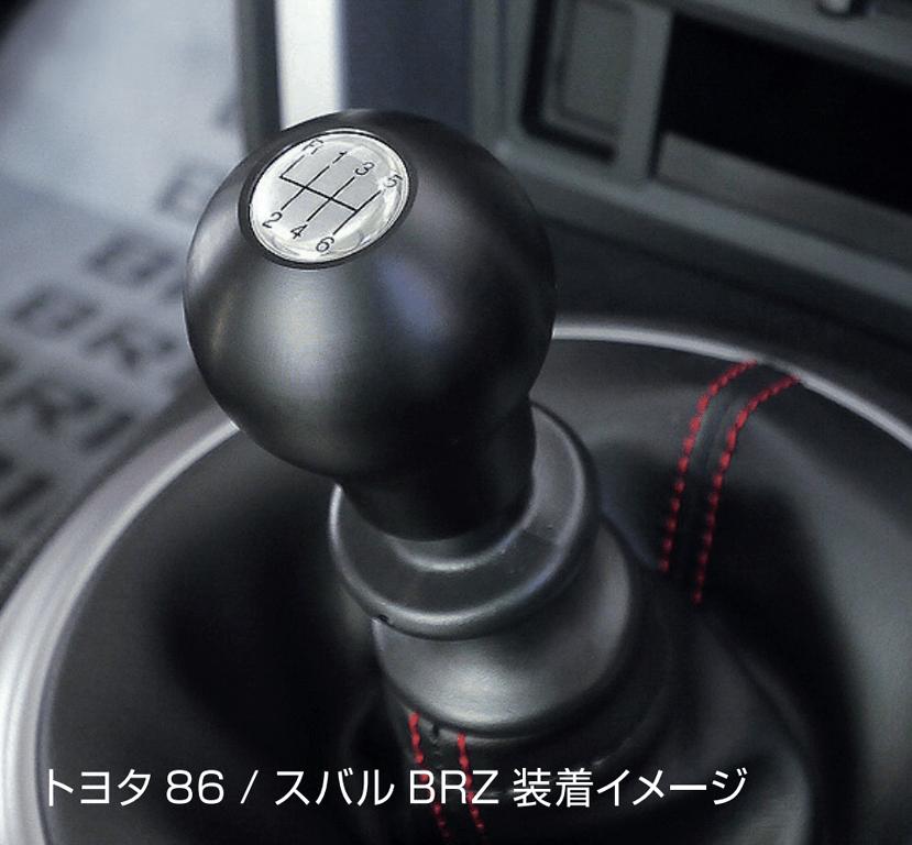Colour: Black - Material: Duracon - Thread: M12 x 1.25 - 965 760 BA