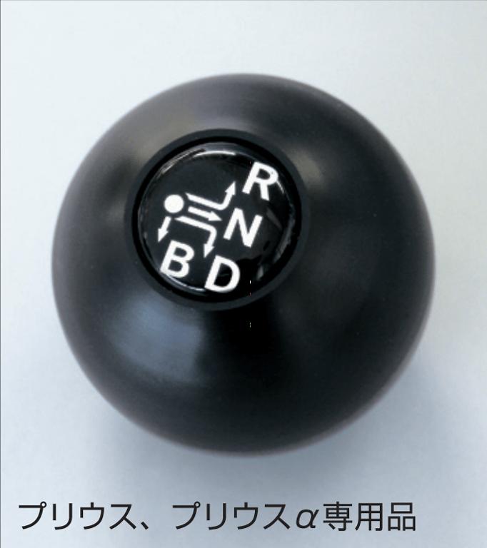 Colour: Black - Material: Duracon - Thread: M6 x 1.0 - 951 760 BW