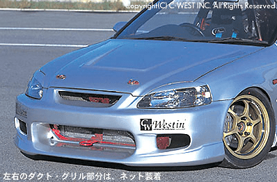 Material: PFRP - Color: Unpainted - CEK01B-FBPF