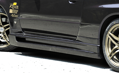 Material: FRP - Colour: Unpainted - ABFR34-SSMURE