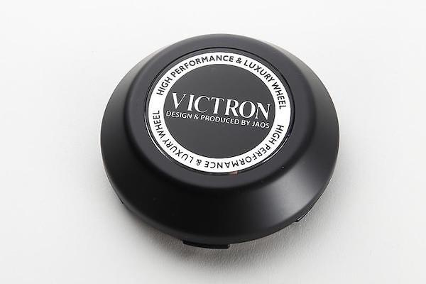 VICTRON Center Cap (x1) - Colour: Black - D850950