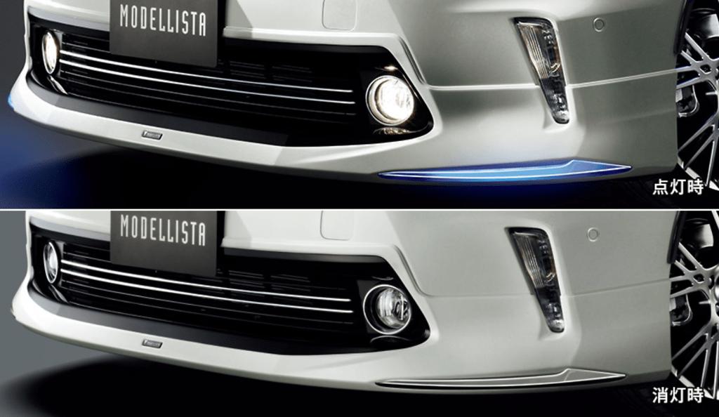 Front Spoiler (Blue Illumination) - Construction: ABS - Colour: Unpainted - D2531-41210-00