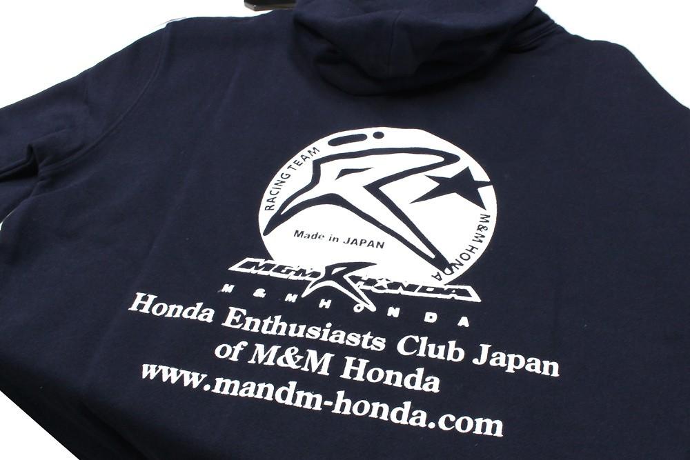 M and M Honda - Hooded Sweatshirt