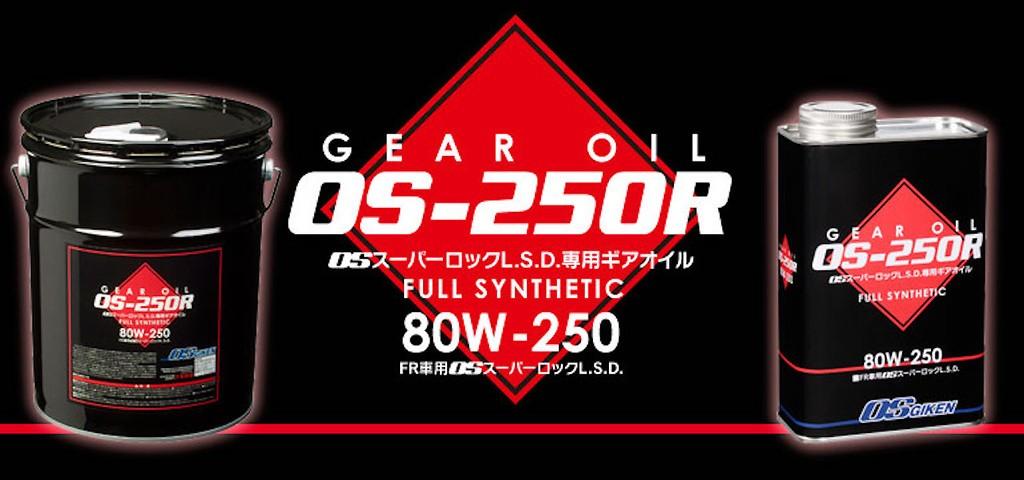 OS Giken - OS-250R Super Lock LSD Gear Oil