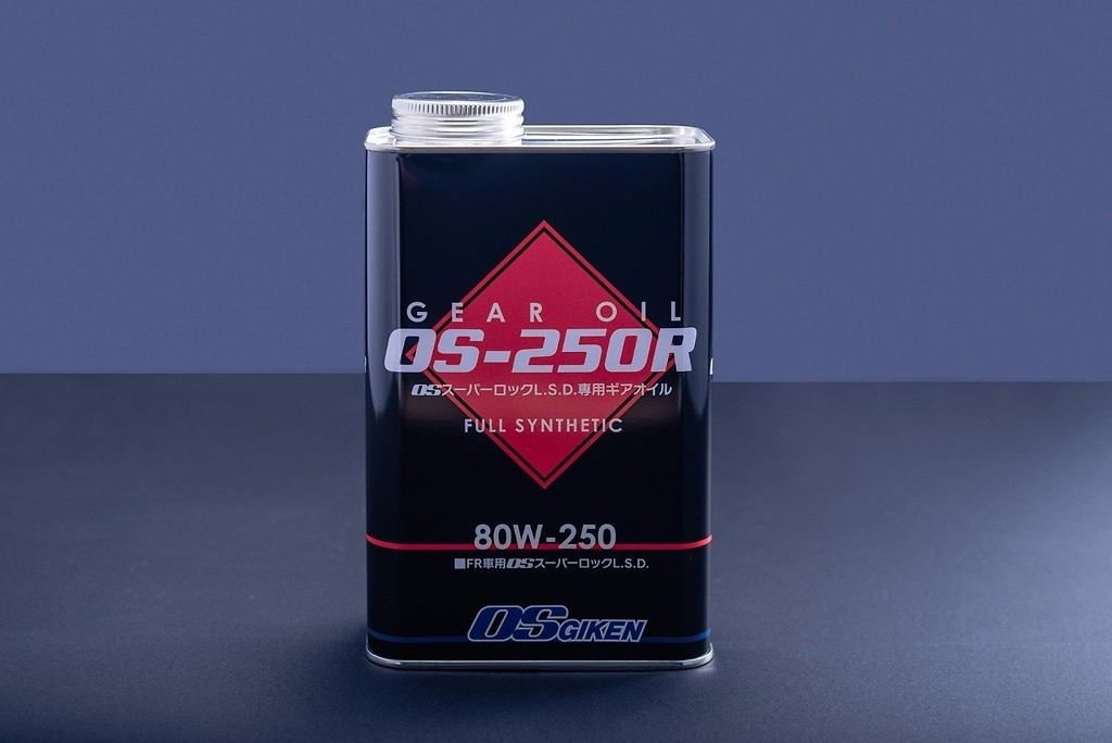 Type: Full Synthetic - Grade: 80W-250 - Size: 1L - OS80W-250-1L