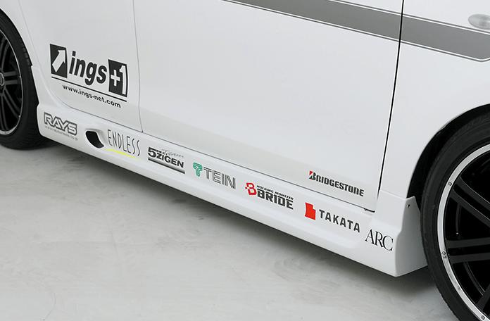 Side Steps - Construction: Hybrid - Colour: Unpainted - ingsNSPEC-NCP91-SSH