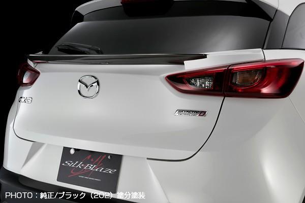 Rear Gate Wing - Colour: Unpainted - SB-CX3-RW