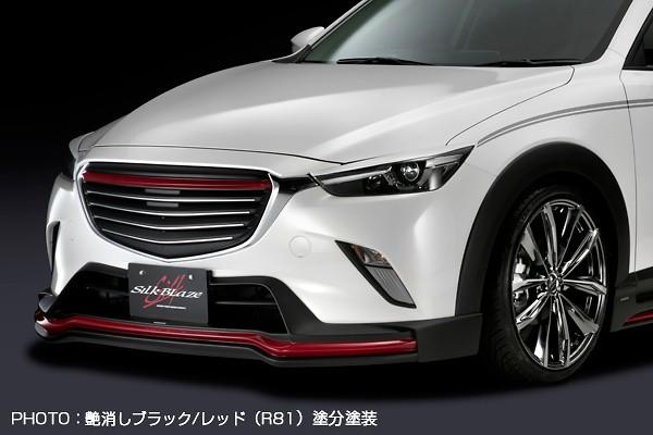 Front Spoiler - Colour: Unpainted - SB-CX3-FS