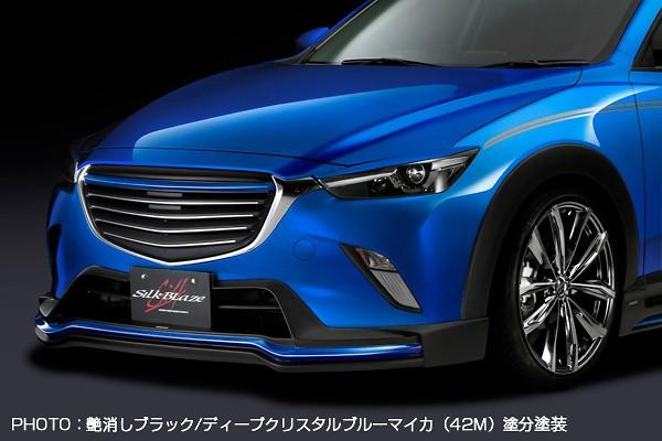 Front Grille - Colour: Unpainted - SB-CX3-FG