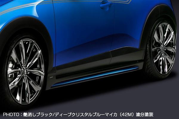 Side Steps - Colour: Unpainted - SB-CX3-SS