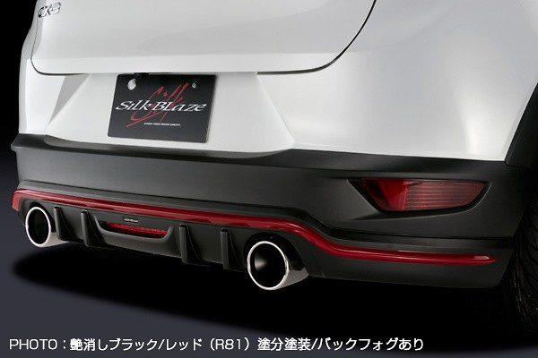 Rear Spoiler (for vehicles without a rear fog light) - Colour: Unpainted - SB-CX3-RS