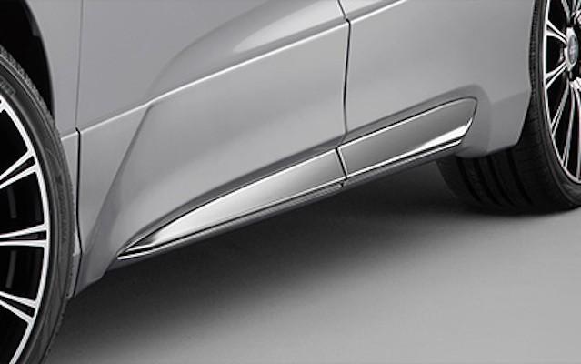 Side Garnish - Construction: ABS - Colour: Crystal Black Pearl (CB) - Colour: Platinum White Pearl (PZ)) - Colour: Premium Venus Black Pearl (PV) - 75300-XML-K1S0-##